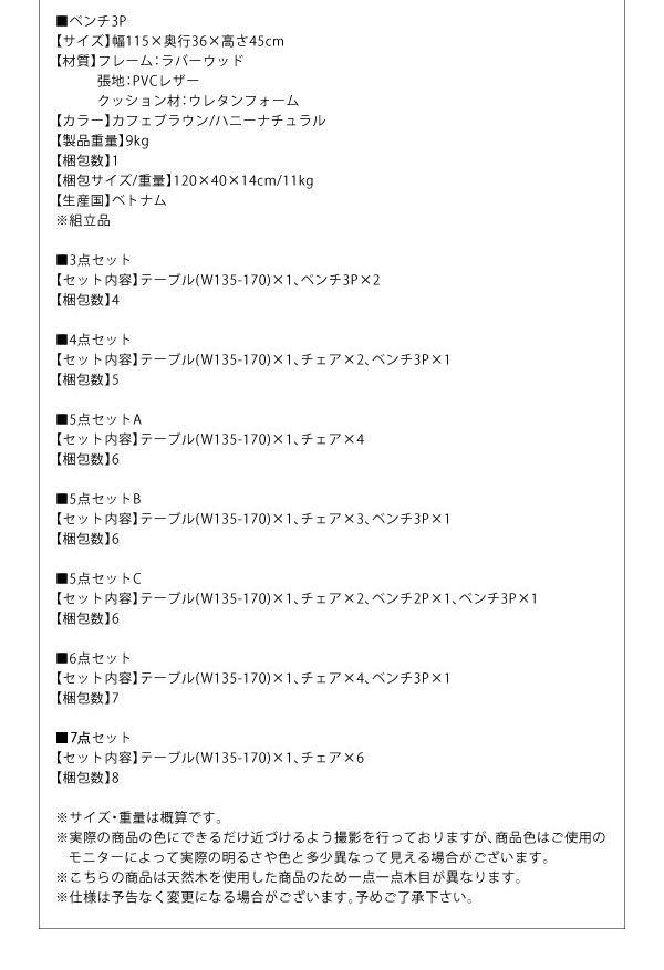 省スペース伸縮ダイニング フラン 商品詳細2