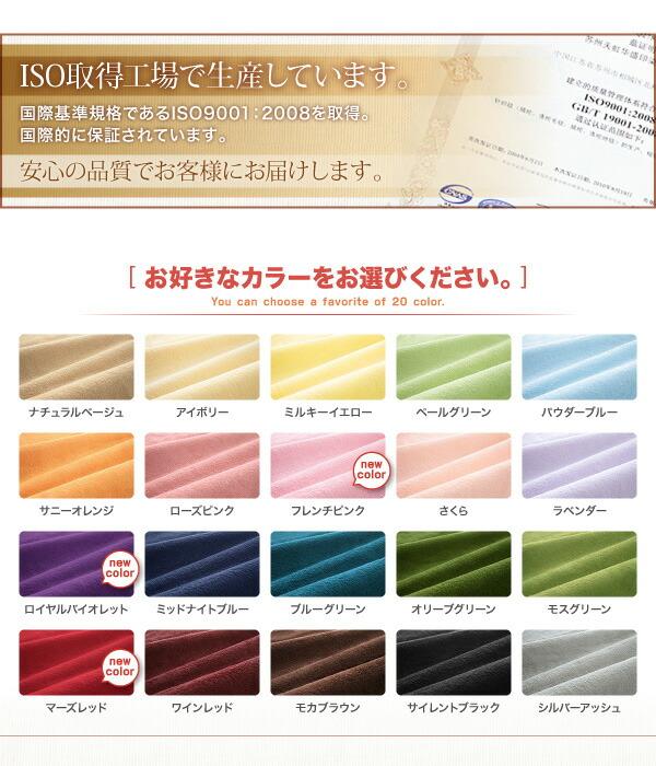 ISO9001:2008取得工場にて生産の安心品質