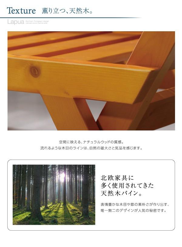 2.5人掛けソファ 北欧デザイン天然木フレームソファ 天然木