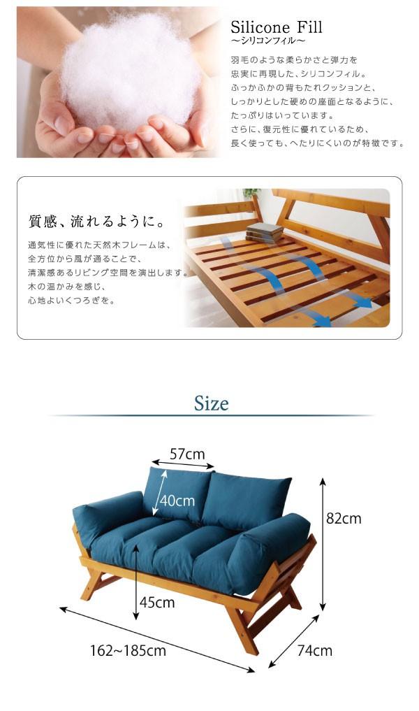 2.5人掛けソファ 北欧デザイン天然木フレームソファ サイズ