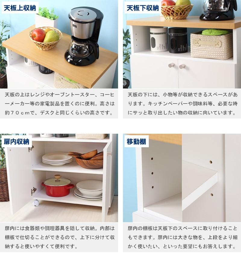 f376701ca3 スマートワゴン60 キッチンカウンター 幅60cm 完成品 本棚 日本製 ...