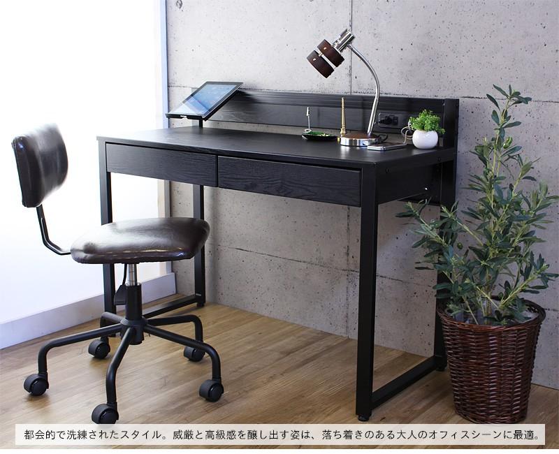 オフィスデスクイメージ