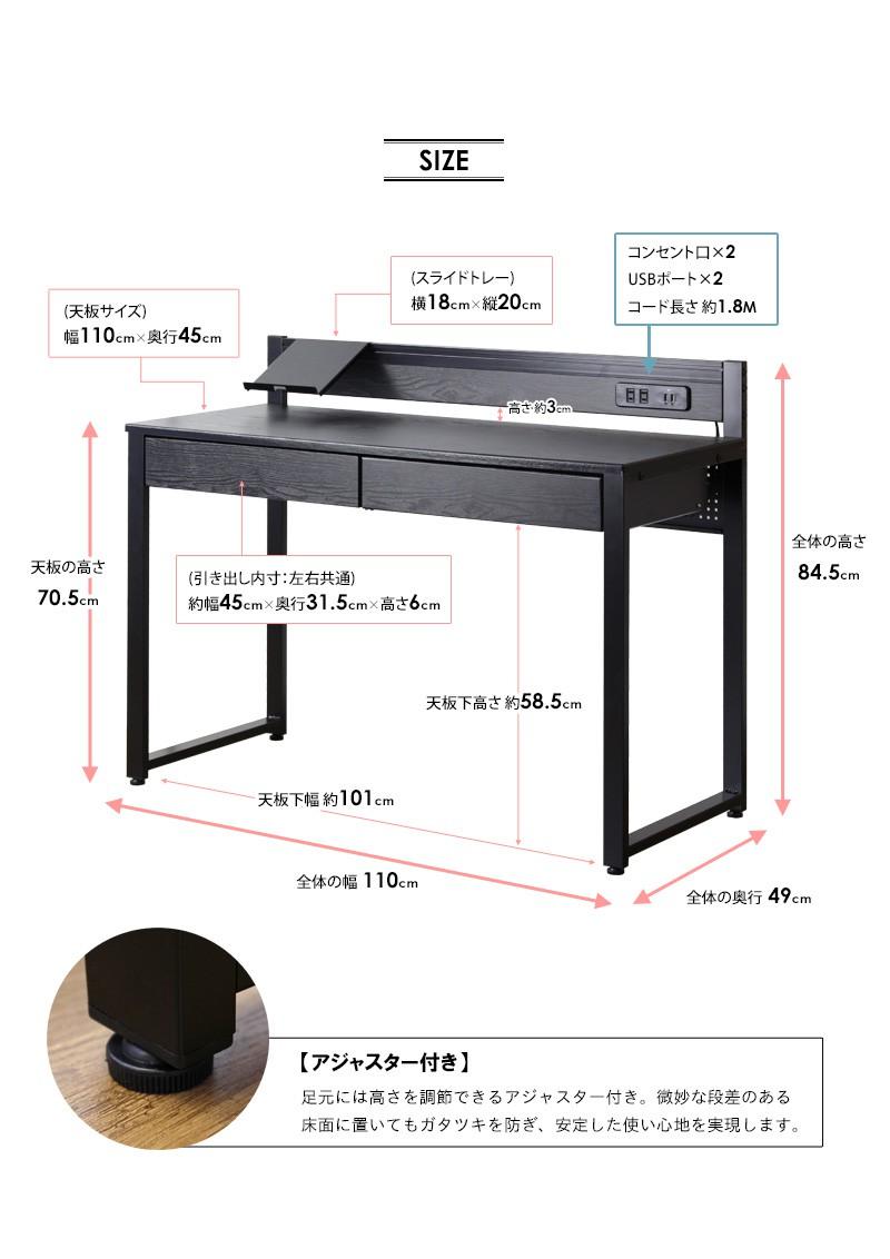 オフィスデスクサイズ詳細