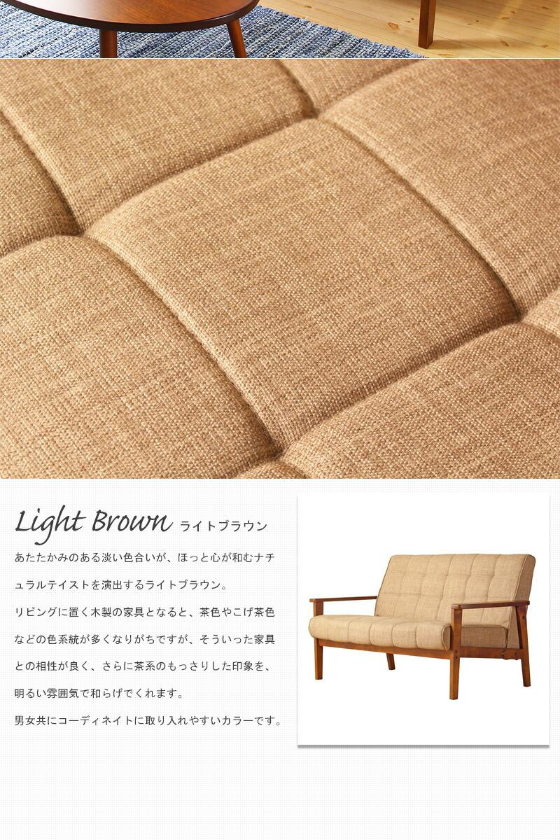 ライトブラウンイメージ2