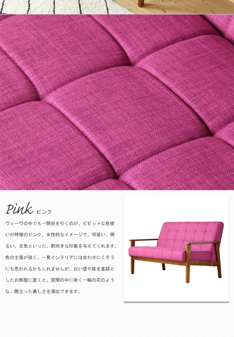 ピンクイメージ2