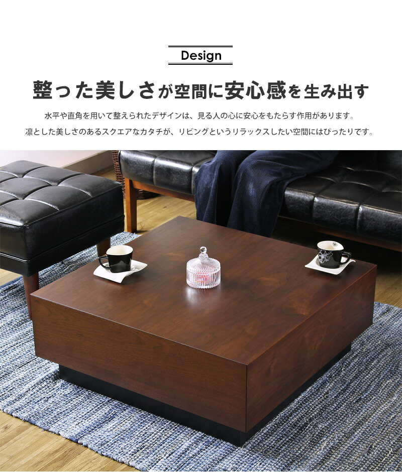 整った正方形のテーブル
