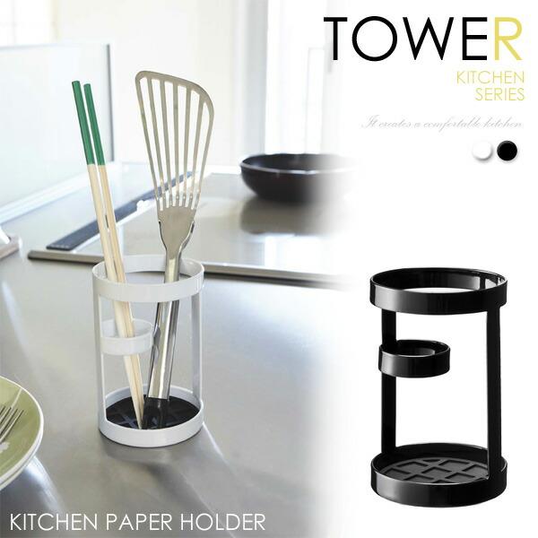 Kitchen Design Tool Online Online Kitchen Design Tool: Rakuten Global Market: Stylish Kitchen Tool Stand