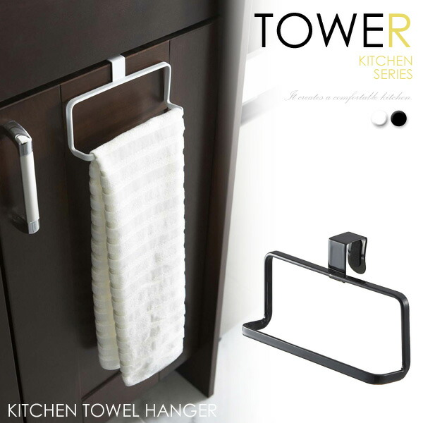 Ordy rakuten global market stylish fashionable put for How to keep white towels white