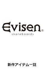 Evisen Skateboards (エヴィセン スケートボード) 新作アイテム一覧