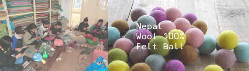 Nepal Wool 100% Felt Ball
