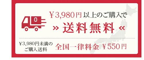 5000円以上で送料無料・ベビーハンカチ プレゼント