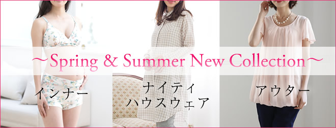 Spring and Summer New Collection 春夏新商品