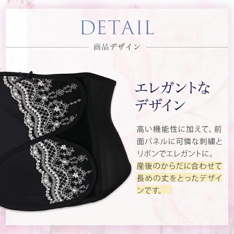 エレガント デザイン 高い機能性 刺繍 リボン 長めの丈