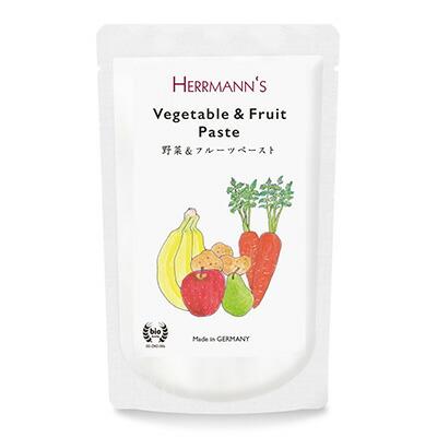 ヘルマン野菜
