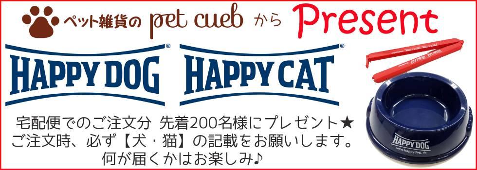 HAPPY犬猫