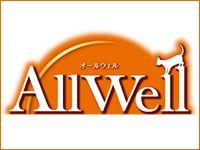 AllWell