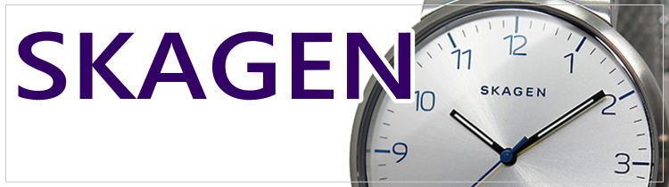 スカーゲン SKAGEN 腕時計