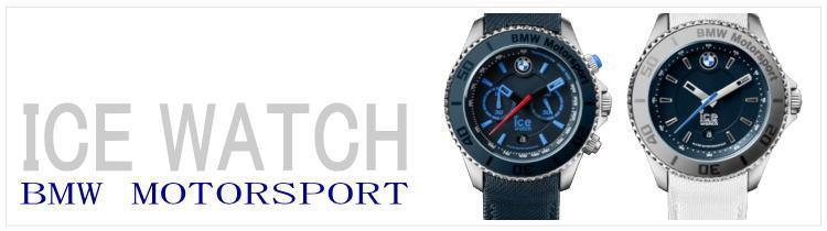 アイスウォッチ ICE WATCHBMW 腕時計