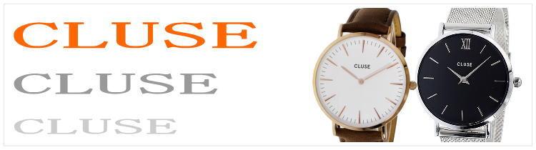 クルース CLUSE 腕時計