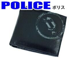 ポリス POLICE 財布