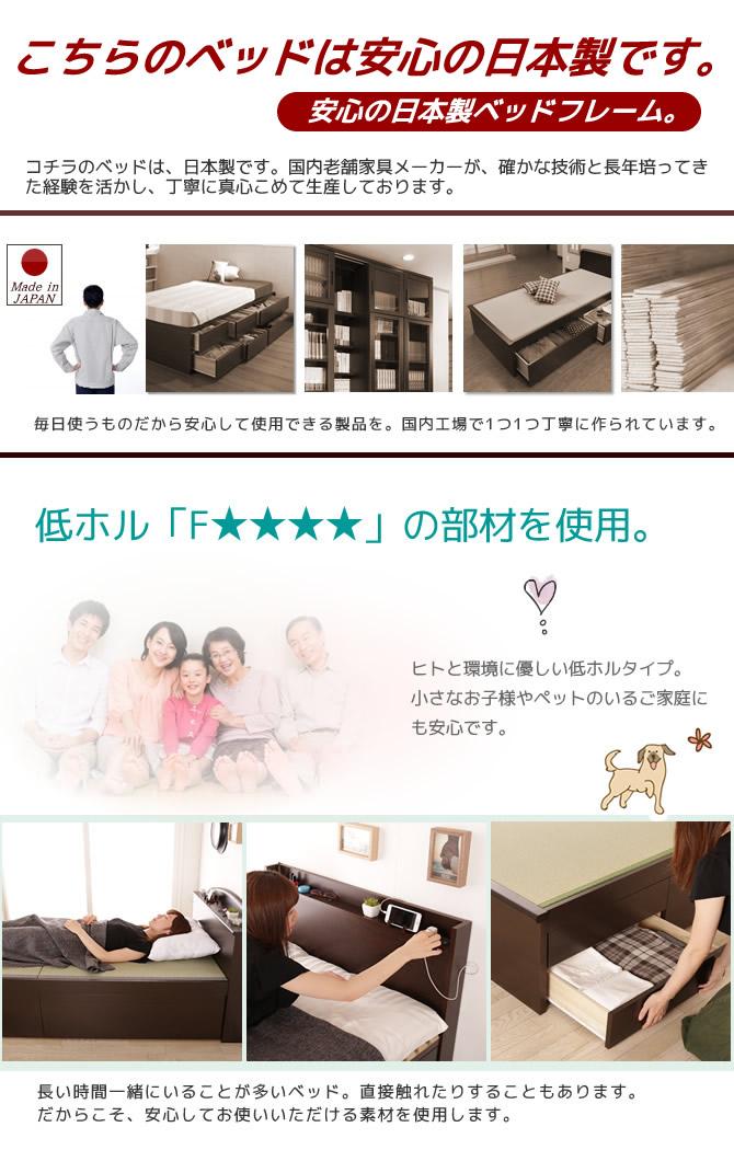 国産ベッド 低ホル F★★★★