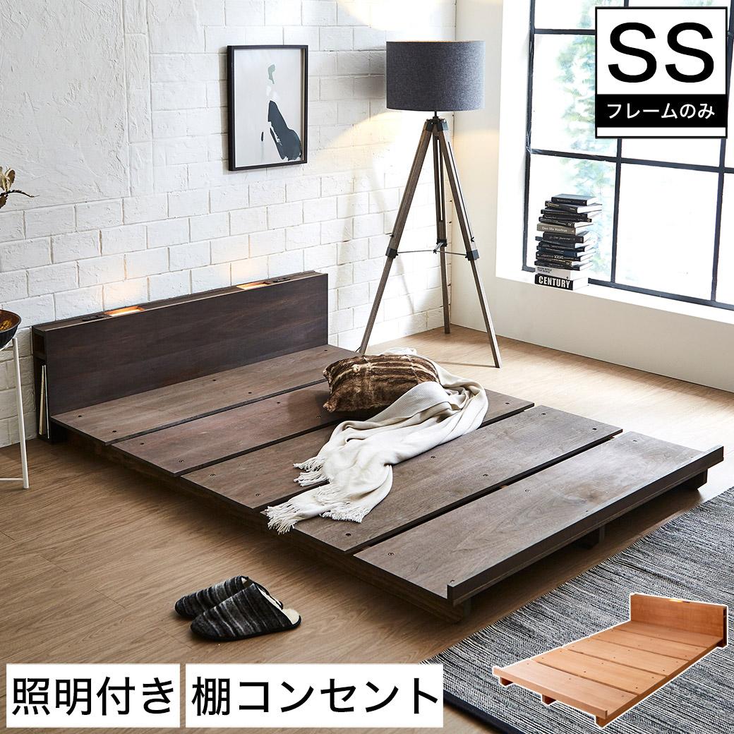 ステイシー2 照明付き ロータイプ ステージベッド
