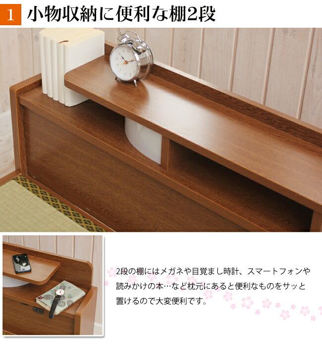 小物収納便利な棚2段