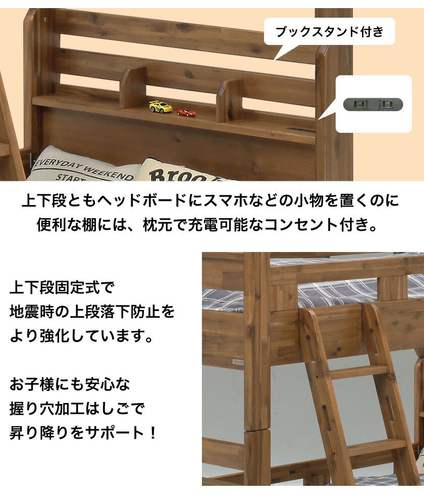 2段ベッド 切替可能 すのこ