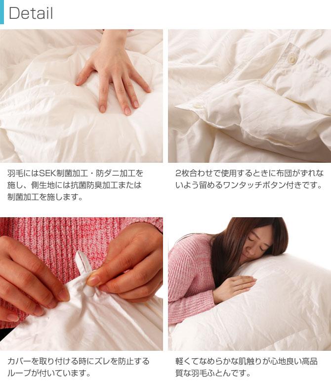 フランスベッド 羽毛布団