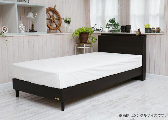 フランスベッド すのこベッド