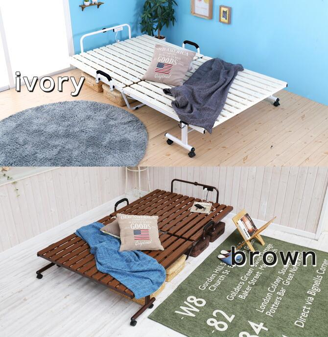 バインダル2 セミダブル 折りたたみベッド
