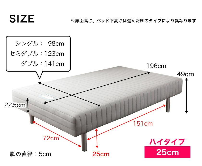 フランスベッド 脚付きベッド ボトムベッド マットレスベッド