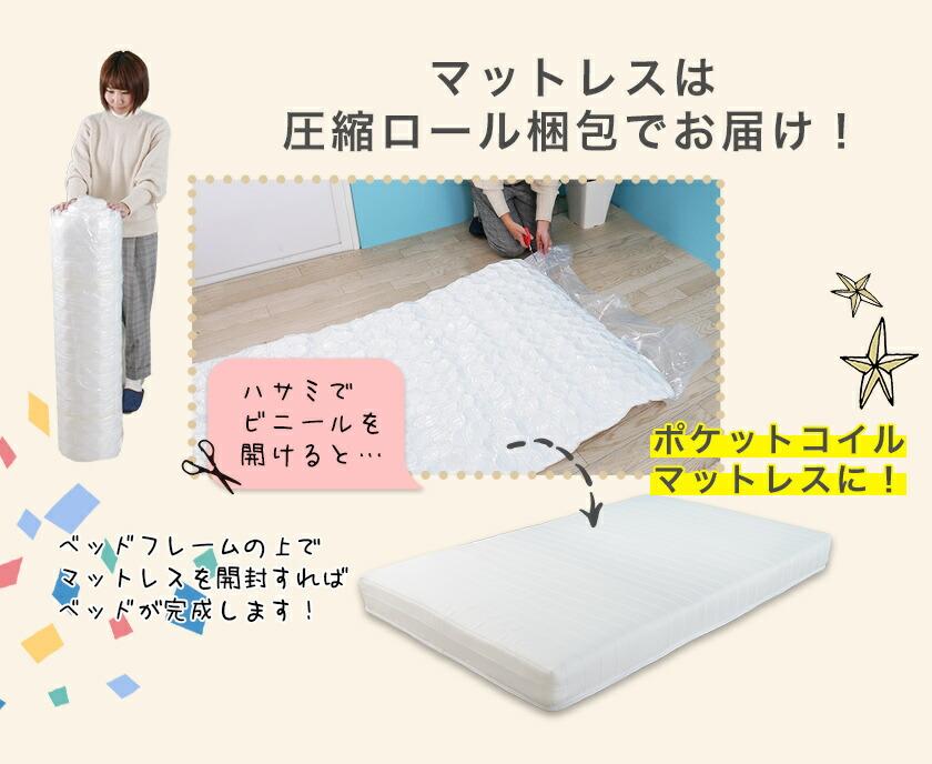脚付きマットレス ショートシングルベッド