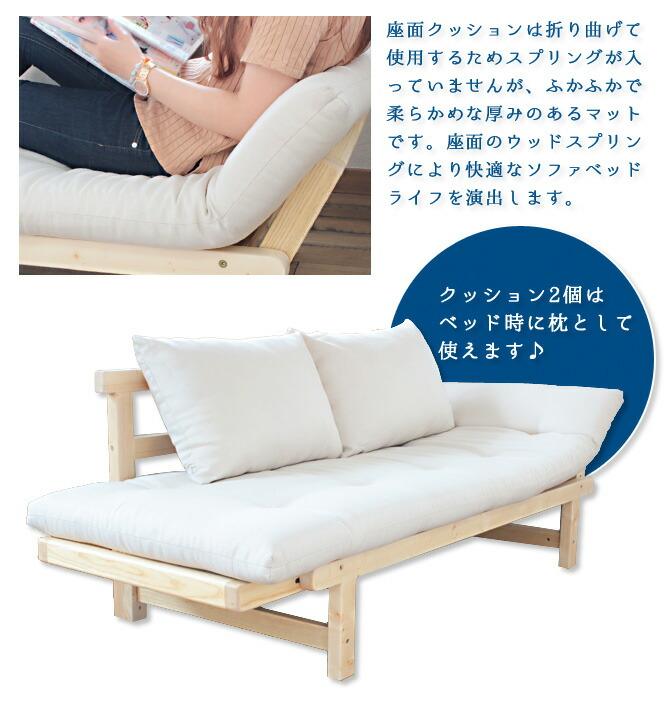 ソファベッド下も活用できます。