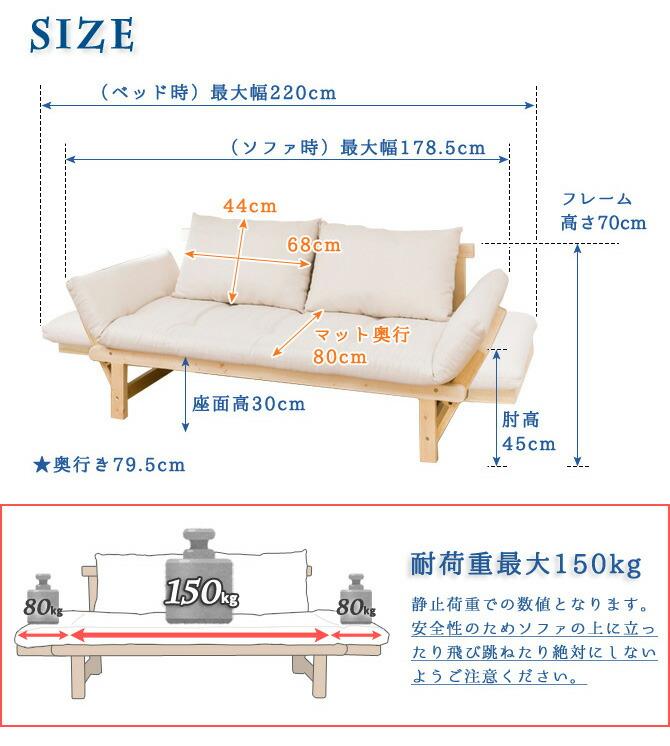 カウチソファやシングルベッドとしてもお使いいただけます。