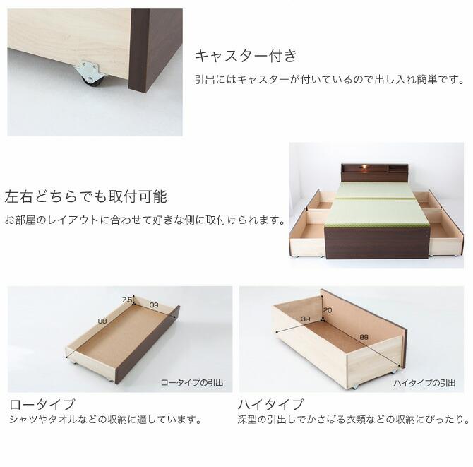 畳・収納ベッド ダブル ハイタイプ