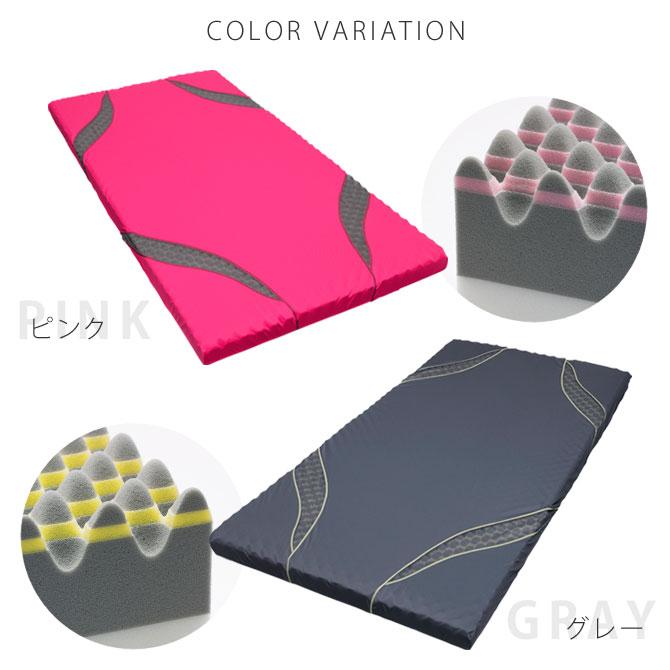 西川エアー01 ベーシック カラー 画像