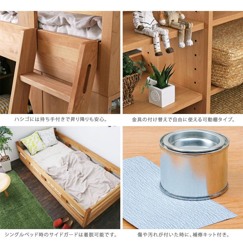 アルダー天然木システムベッド 商品詳細画像
