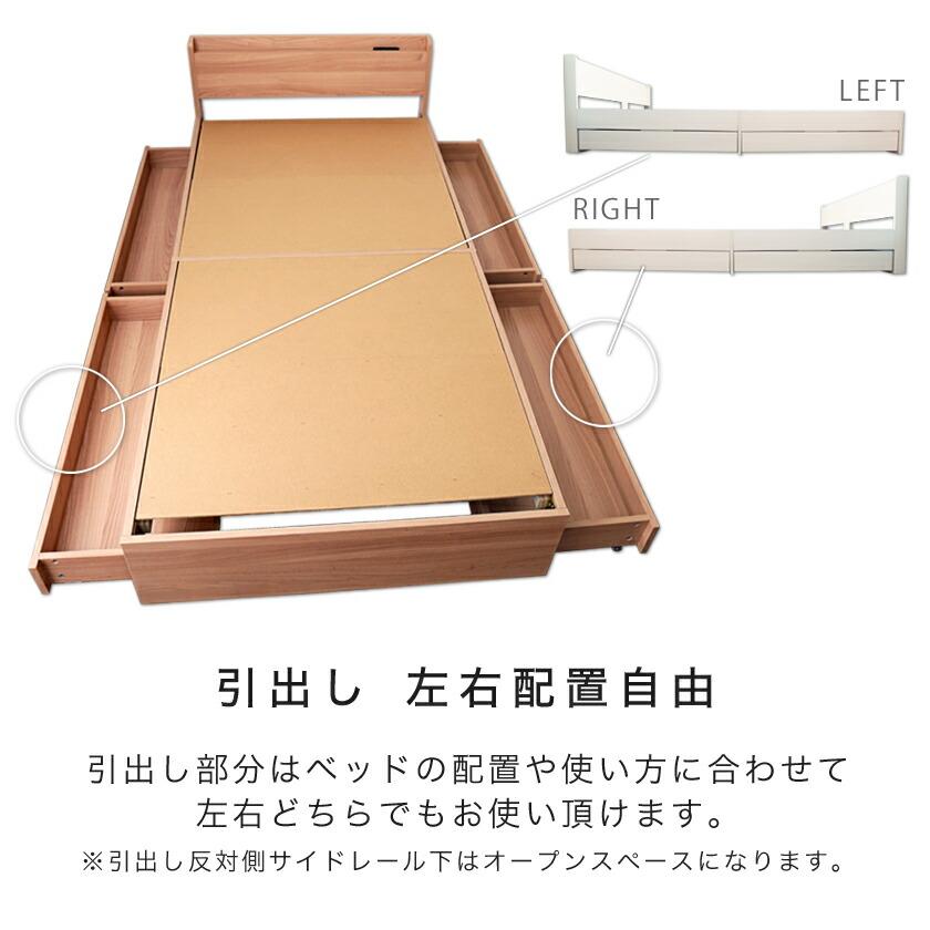 ティーナ2 棚付きベッド イメージ画像5