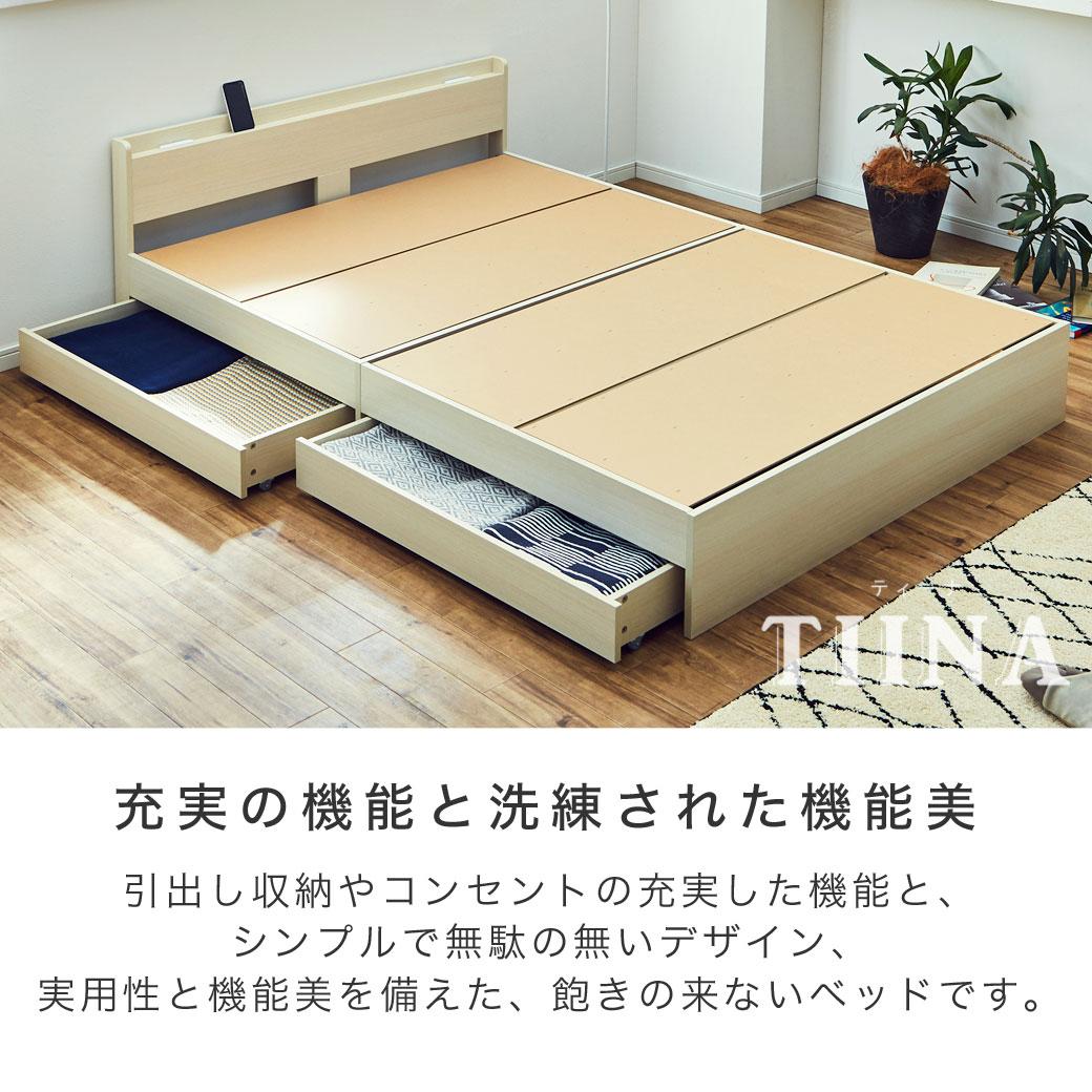 ティーナ2 棚付きベッド イメージ画像16