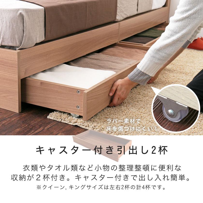 ティーナ2 棚付きベッド イメージ画像4