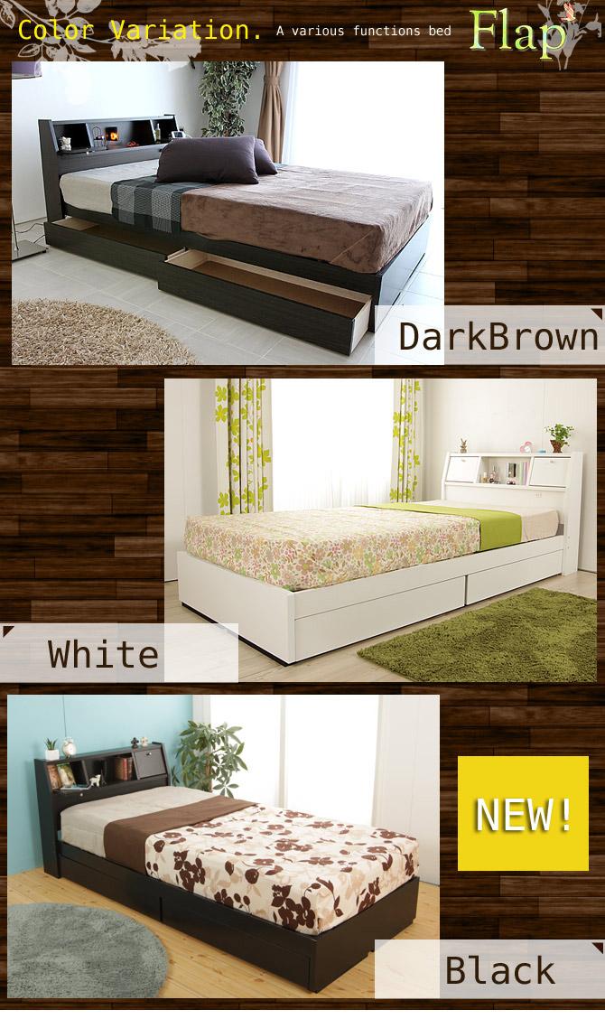 お色はダークブラウンとホワイトの2色より