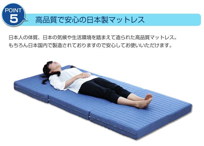 高品質で安心の日本製マットレス