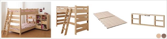 二段ベッド セット(ベッド+オプションすのこ+オプション宮)