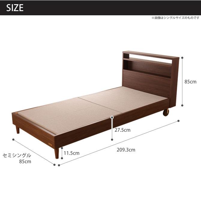 棚付きベッド ピスコ21C サイズ
