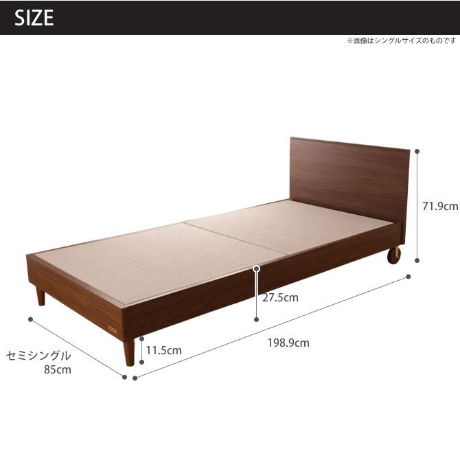 パネル型ベッド ピスコ21F サイズ