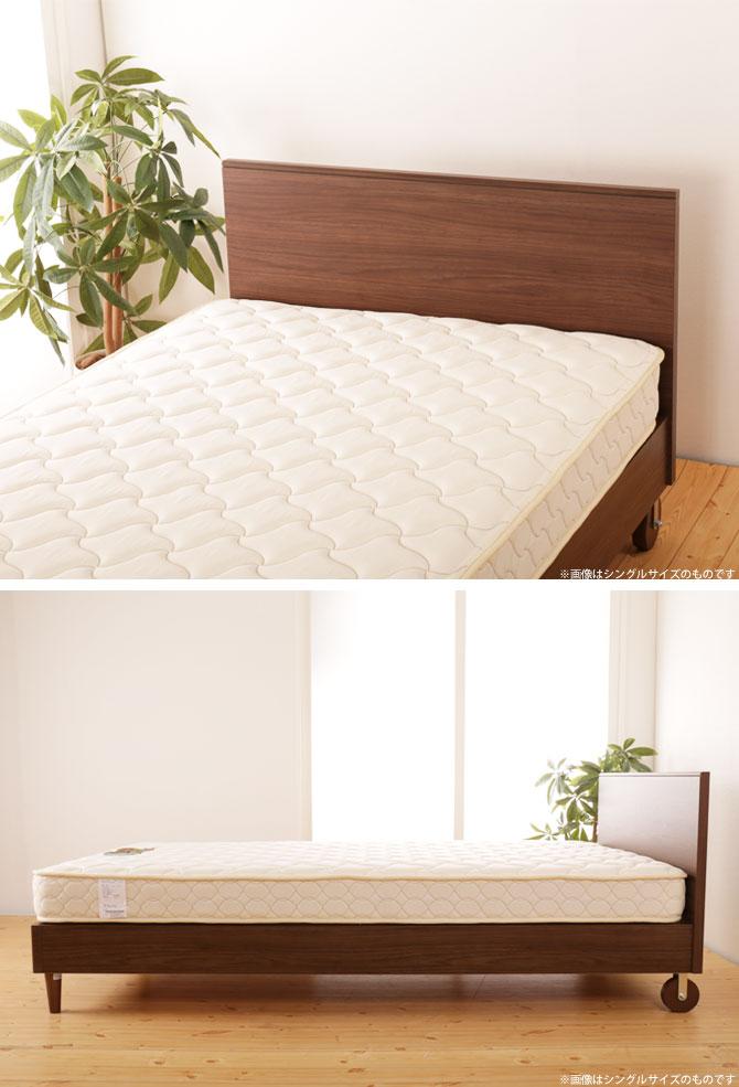 パネル型ベッド ピスコ21F