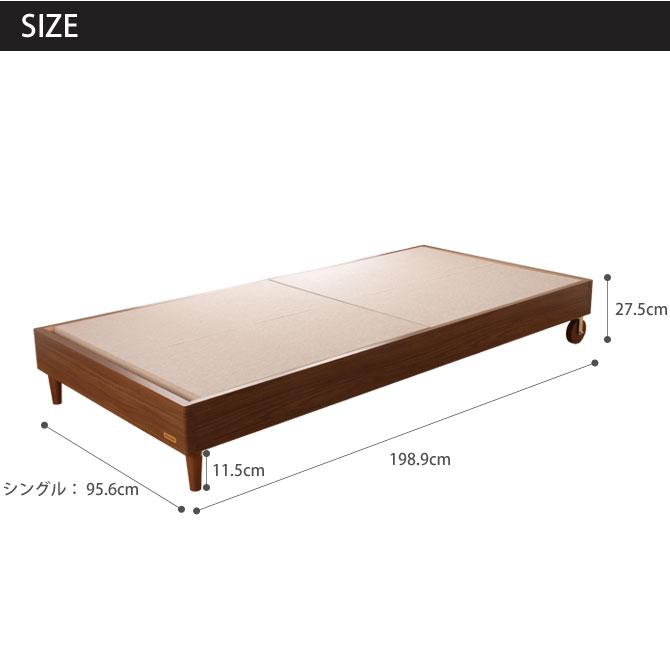 ヘッドボードレスベッド ピスコ21FF サイズ