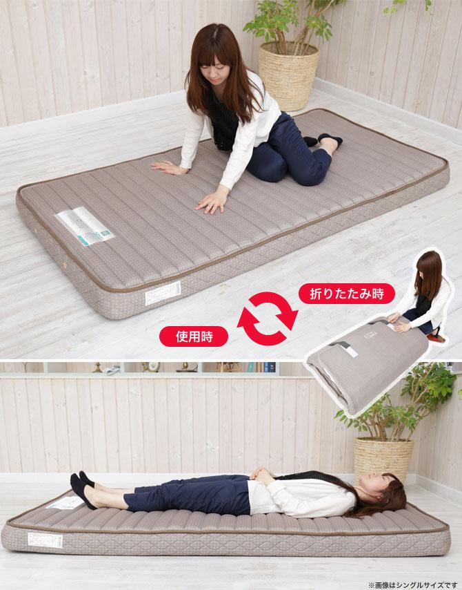 フランスベッド 折りたたみマットレス 折り畳みスプリングマットレス