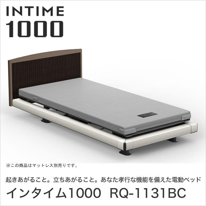 INTIME1000 RQ-1131BC